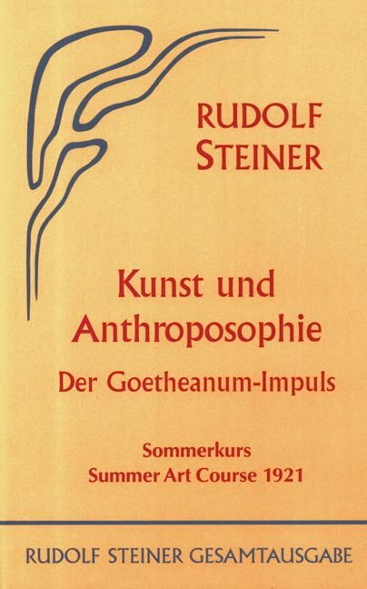 Kunst und Anthroposophie